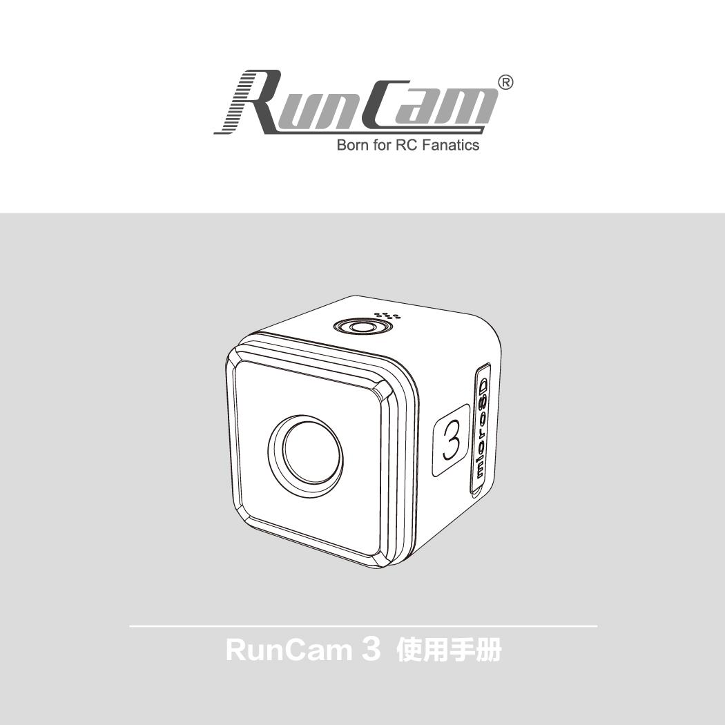 RunCam 3 用户手册
