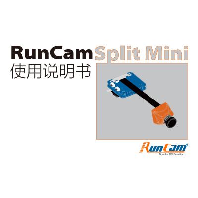 RunCam Split 2 用户手册
